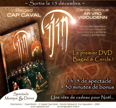 DVD-ijin-CapCaval